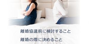 rikon_kyougi